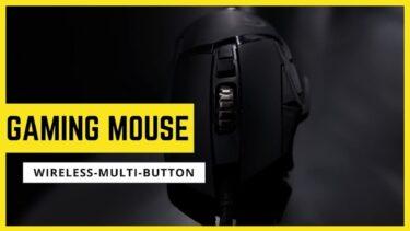 【おすすめ5選】多ボタンタイプのワイヤレスマウスを探してみた